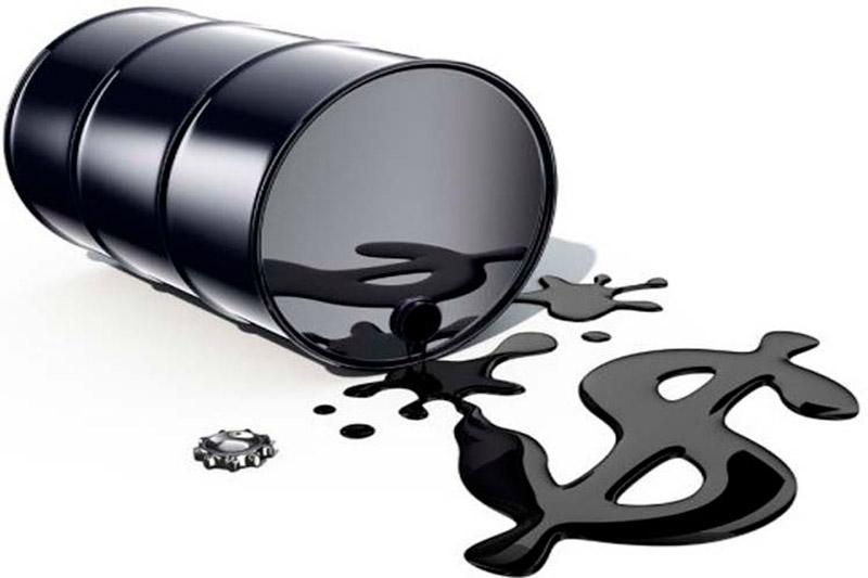 Read more about the article Qual o Futuro do Petróleo??