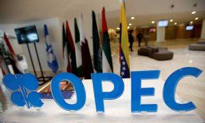 Read more about the article OPEP+ concorda em estender corte de produção de petróleo até o fim de julho